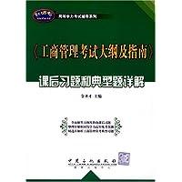 http://ec4.images-amazon.com/images/I/51DIX9DAJlL._AA200_.jpg
