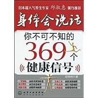 http://ec4.images-amazon.com/images/I/51DIZpPB5tL._AA200_.jpg