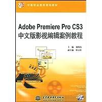 http://ec4.images-amazon.com/images/I/51DIuveRRbL._AA200_.jpg