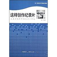 http://ec4.images-amazon.com/images/I/51DJSzuUsSL._AA200_.jpg