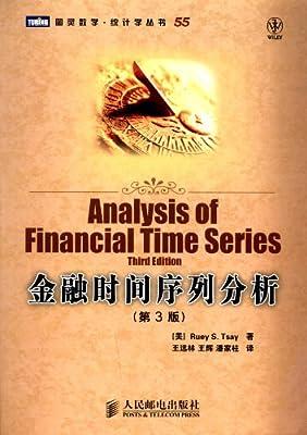 图灵数学•统计学丛书:金融时间序列分析.pdf