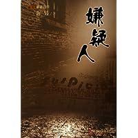http://ec4.images-amazon.com/images/I/51DJsI0Wq1L._AA200_.jpg