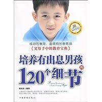 http://ec4.images-amazon.com/images/I/51DJx%2BdUZRL._AA200_.jpg