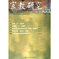 http://ec4.images-amazon.com/images/I/51DLMcJzE8L._AA200_.jpg