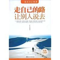 http://ec4.images-amazon.com/images/I/51DLYCHyqdL._AA200_.jpg