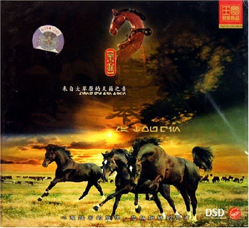 """介质为1cd! 马头琴,蒙古人称之为""""莫琳胡儿"""",是蒙古民族的"""