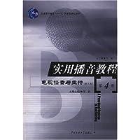 http://ec4.images-amazon.com/images/I/51DLzi4vcgL._AA200_.jpg