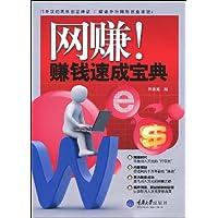 http://ec4.images-amazon.com/images/I/51DM0uDXwHL._AA200_.jpg