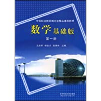 http://ec4.images-amazon.com/images/I/51DM5dUXd8L._AA200_.jpg
