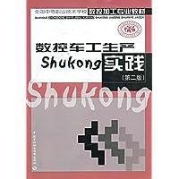 http://ec4.images-amazon.com/images/I/51DMaIaQvPL._AA200_.jpg