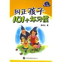 http://ec4.images-amazon.com/images/I/51DMcrS-a7L._AA200_.jpg