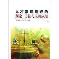 http://ec4.images-amazon.com/images/I/51DN3zsUB7L._AA200_.jpg