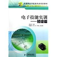 http://ec4.images-amazon.com/images/I/51DN4x9R1NL._AA200_.jpg