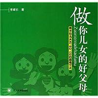 http://ec4.images-amazon.com/images/I/51DN6B4FxxL._AA200_.jpg