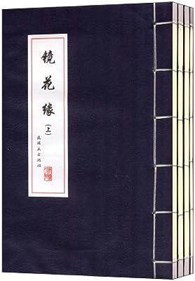 连环画精品鉴赏:名著名篇.pdf