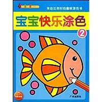 http://ec4.images-amazon.com/images/I/51DO61exZbL._AA200_.jpg