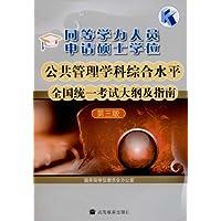 http://ec4.images-amazon.com/images/I/51DO7d4VR-L._AA200_.jpg