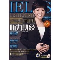 http://ec4.images-amazon.com/images/I/51DOa-H0Q6L._AA200_.jpg