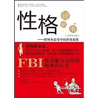 http://ec4.images-amazon.com/images/I/51DOh%2BlNfAL._AA200_.jpg