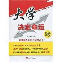 http://ec4.images-amazon.com/images/I/51DPVIwRd%2BL._AA200_.jpg