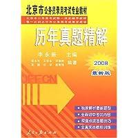 http://ec4.images-amazon.com/images/I/51DPo96-48L._AA200_.jpg