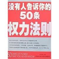 http://ec4.images-amazon.com/images/I/51DPvD%2BuljL._AA200_.jpg