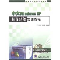 http://ec4.images-amazon.com/images/I/51DQJ1UCXrL._AA200_.jpg
