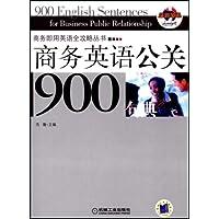 http://ec4.images-amazon.com/images/I/51DQKaLQxqL._AA200_.jpg