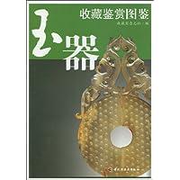 http://ec4.images-amazon.com/images/I/51DR1eH8r4L._AA200_.jpg