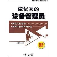 http://ec4.images-amazon.com/images/I/51DRbOF79AL._AA200_.jpg