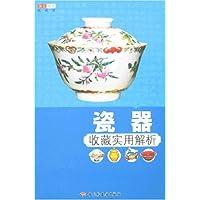 http://ec4.images-amazon.com/images/I/51DTAT0XwxL._AA200_.jpg