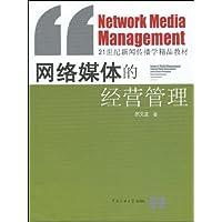 http://ec4.images-amazon.com/images/I/51DTS1Lyp3L._AA200_.jpg