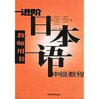 http://ec4.images-amazon.com/images/I/51DUhEu46AL._AA200_.jpg