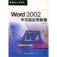 http://ec4.images-amazon.com/images/I/51DUzseDaRL._AA200_.jpg