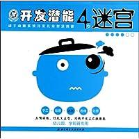 http://ec4.images-amazon.com/images/I/51DVK8ln9kL._AA200_.jpg