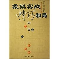 http://ec4.images-amazon.com/images/I/51DVR4ahigL._AA200_.jpg