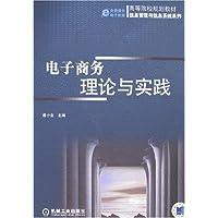 http://ec4.images-amazon.com/images/I/51DVYyUduAL._AA200_.jpg