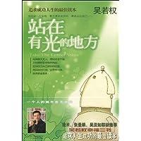 http://ec4.images-amazon.com/images/I/51DWgAXiDRL._AA200_.jpg