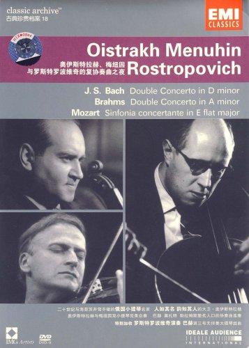奥伊斯特拉赫、梅纽因与罗斯特罗波维奇的复协奏曲之夜-音...