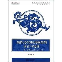 http://ec4.images-amazon.com/images/I/51DYJvMwRpL._AA200_.jpg