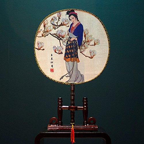 老阊门 苏扇23cm古典真丝宫扇古风扇子中国风团扇舞蹈扇圆形跳舞扇