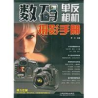http://ec4.images-amazon.com/images/I/51DZpSBcA1L._AA200_.jpg