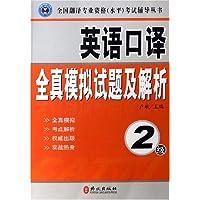 http://ec4.images-amazon.com/images/I/51Da07CxgHL._AA200_.jpg