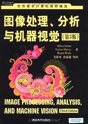 图像处理、分析与机器视觉.pdf