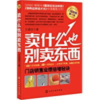 http://ec4.images-amazon.com/images/I/51DaCp3oLKL._AA200_.jpg