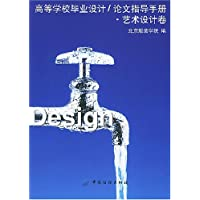 http://ec4.images-amazon.com/images/I/51DaoisN6yL._AA200_.jpg