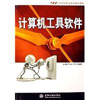 http://ec4.images-amazon.com/images/I/51Db0ONRFGL._AA200_.jpg