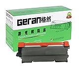 格然 Lenovo联想LT2441全新粉盒(墨盒/碳粉盒) 【加黑大容量】 (适用于Lenovo LJ2400/LJ2400L/M7450F/M7400激光打印机)[支持货到付款]-[免运费]-图片