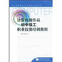 http://ec4.images-amazon.com/images/I/51Dbs51%2BxsL._AA200_.jpg
