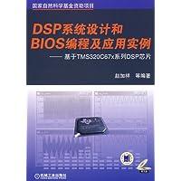 http://ec4.images-amazon.com/images/I/51Dc6FjvCxL._AA200_.jpg
